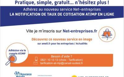 Compte AT/MP un nouveau service en ligne gratuit